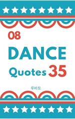 도서 이미지 - 08 Dance Quotes 35