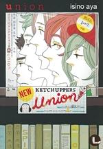 도서 이미지 - [BL] union