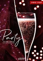 도서 이미지 - 파티 (Party)