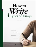 도서 이미지 - How to Write 4 Types of Essays