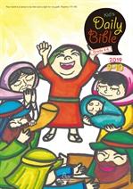 도서 이미지 - Kid's Daily Bible [Grade 4-6] 2019년 9-10월호