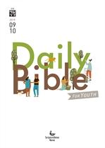 도서 이미지 - DAILY BIBLE for Youth 2019년 9-10월호