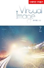도서 이미지 - 버츄얼 이미지 (Virtual Image)