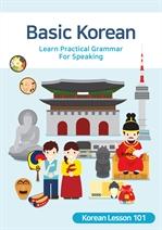 도서 이미지 - Basic Korean