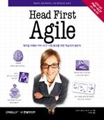도서 이미지 - Head First Agile