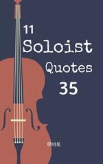 도서 이미지 - 11 Soloist Quotes 35