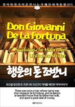 도서 이미지 - Don Giovanni De La Fortuna 행운의 돈 조반니