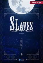도서 이미지 - [BL] 슬레이브 (Slaves)