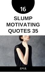 도서 이미지 - 16 Slump Motivating Quotes 35