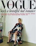 도서 이미지 - Vogue 2019년 10월