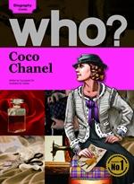 도서 이미지 - [오디오북] Who? Coco Chanel
