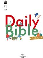 도서 이미지 - DAILY BIBLE for Youth 2019년 11-12월호