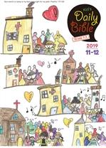 도서 이미지 - Kid's Daily Bible [Grade 1-3] 2019년 11-12월호