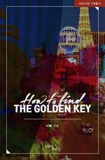 도서 이미지 - 하우 투 파인드 더 골든 키 (How to find the golden key)