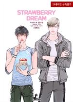 도서 이미지 - [BL] 스트로베리 드림 (Strawberry Dream)