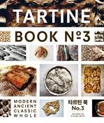 도서 이미지 - 타르틴 북 No.3 TARTINE BOOK No.3