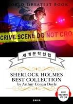 도서 이미지 - 셜록홈즈 추리소설 베스트 모음집 56편 (Sherlock Holmes Best Collection) - 고품격 추리소설 영문판