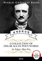 도서 이미지 - '에드거 앨런 포' 시와 공포소설 작품 전집(A collection of Edgar Allan Poe's works) - 고품격 시청각 영문판
