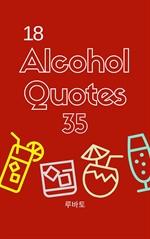 도서 이미지 - 18 Alcohol Quotes 35