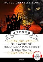 도서 이미지 - '검은 고양이, 어셔 가의 몰락' 외 〈애드거 앨런 포〉23편 모음 2집(The Works of Edgar Allan Poe, Volume 2) - 고품격 시청각