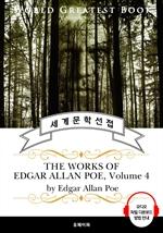 도서 이미지 - 〈애드거 앨런 포〉 23편 모음 4집(The Works of Edgar Allan Poe, Volume 4) - 고품격 시청각 영문판