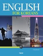 도서 이미지 - English for Koreans