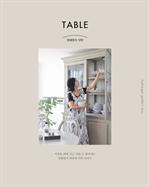 도서 이미지 - 정혜영의 식탁 : TABLE