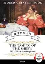 도서 이미지 - 말괄량이 길들이기(The Taming of the Shrew, 셰익스피어 연극 작품) - 고품격 시청각 영문판