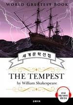 도서 이미지 - 폭풍(The Tempest, 셰익스피어 연극 작품) - 고품격 시청각 영문판