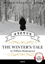 도서 이미지 - 겨울 이야기(The Winter's Tale, 셰익스피어 연극 작품) - 고품격 시청각 영문판