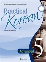 도서 이미지 - Practical Korean 5 - Advanced (한국어판)