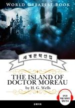 도서 이미지 - 모로 박사의 섬(The Island of Doctor Moreau, 세계 3대 과학소설의 아버지) - 고품격 시청각 영문판