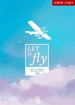 도서 이미지 - 렛 잇 플라이 (Let it Fly) (외전증보판)