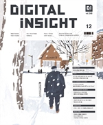 도서 이미지 - 월간 디지털 인사이트 2019년 12월호