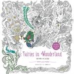 도서 이미지 - 원더랜드의 요정들 Fairies in Wonderland