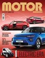도서 이미지 - MOTOR MAGAZINE 2020년 01월