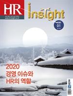 도서 이미지 - HR Insight 2020년 01월