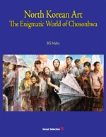 도서 이미지 - North Korean Art: The Enigmatic World of Chosonhwa