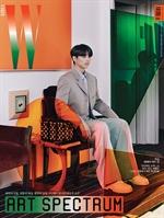 도서 이미지 - W korea 2020년 01월