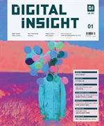 도서 이미지 - 월간 디지털 인사이트 2020년 01월