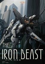 도서 이미지 - THE IRON BEAST