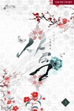 도서 이미지 - 사풍(沙風)