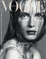도서 이미지 - Vogue 2020년 02월