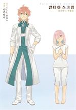 도서 이미지 - Fate/Grand Order 칼데아 스크랩 : 나카타니 작품집