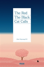 도서 이미지 - The Red the Black Cat Calls
