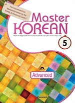도서 이미지 - Master KOREAN 5 Advanced