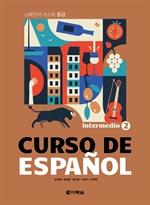 도서 이미지 - CURSO DE ESPAÑOL 2 - Intermedio