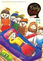 도서 이미지 - Kid's Daily Bible [Grade 1-3] 2020년 3-4월호