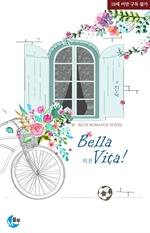 도서 이미지 - Bella vita! (벨라 비타!)