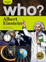 도서 이미지 - Who? 12 Albert Einstein